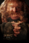 the-hobbit-an-unexpected-journey-poster-bombur