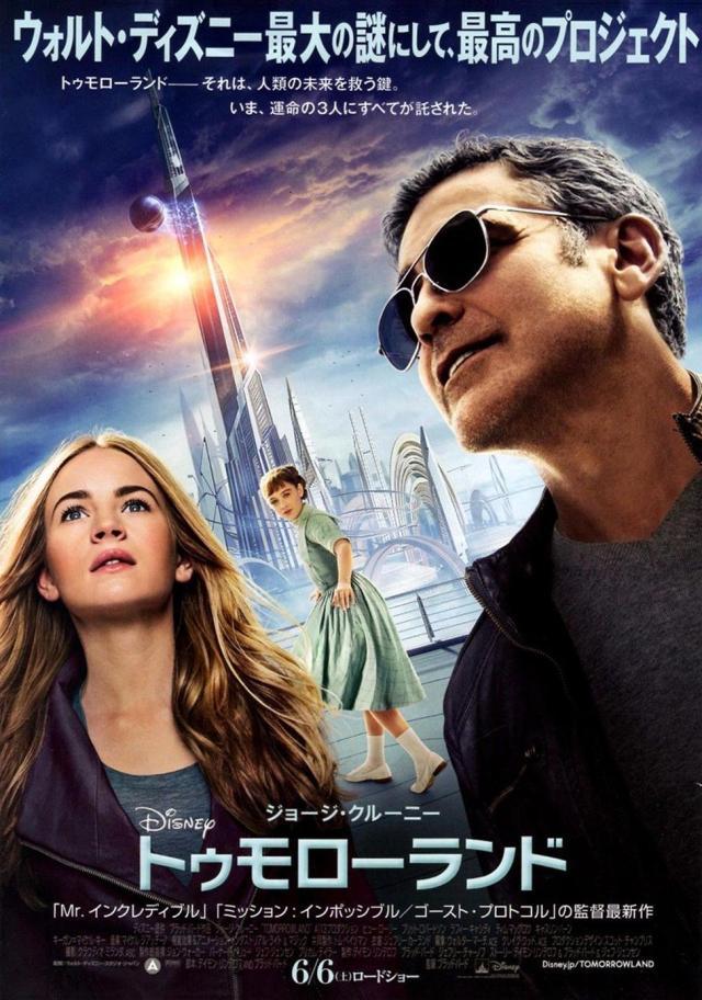 Tomorrowland_International Poster