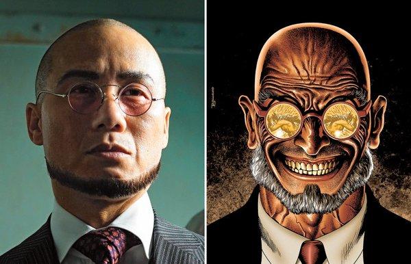 Gotham_Season2_BD Wong