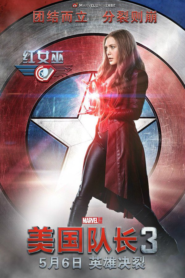 Captain America_Civil War_Scarlet Witch Character Poster
