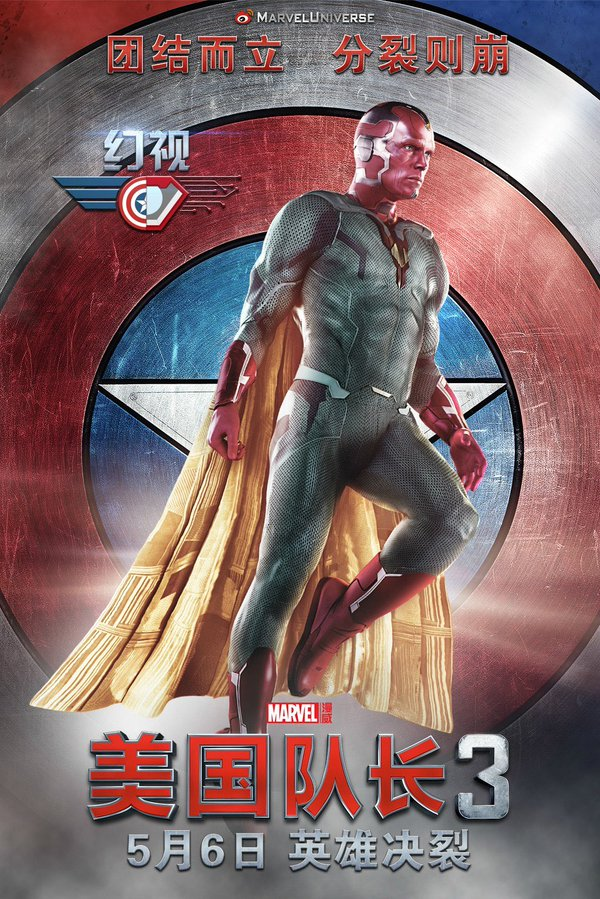 Captain America_Civil War_Vision Character Poster
