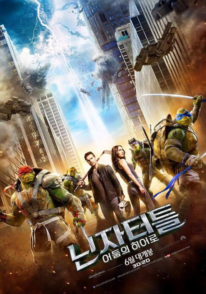 Teenage Mutant Ninja Turtles 2_International Poster
