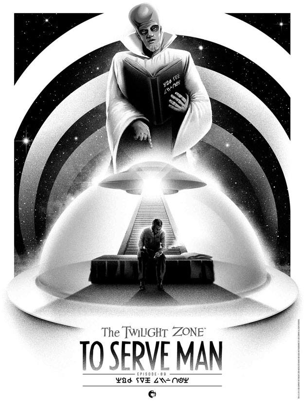 TO SERVE MAN_By Patrick Connan