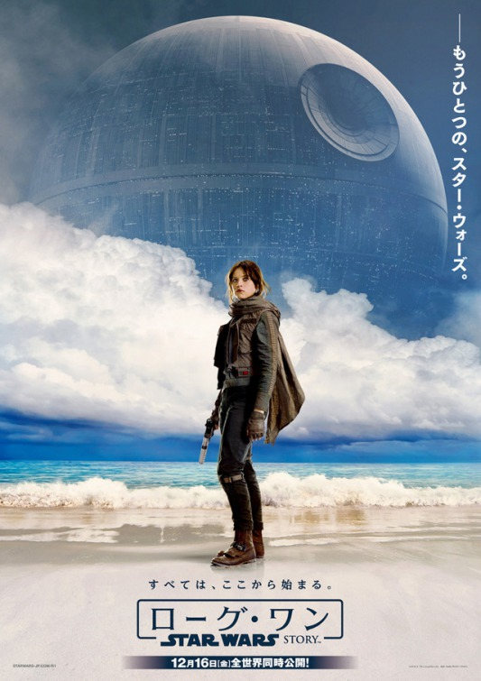 rogue-one_international-poster-1