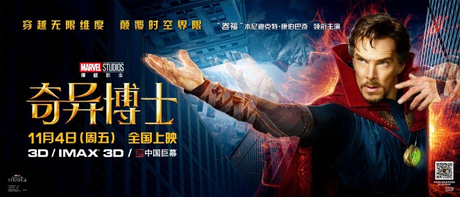 doctor-strange_international-banner