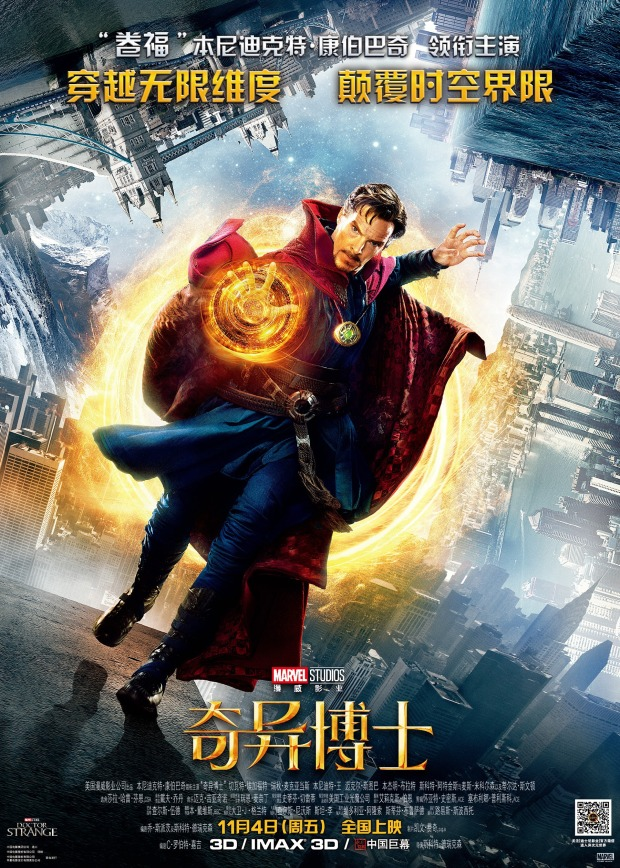 doctor-strange_international-poster